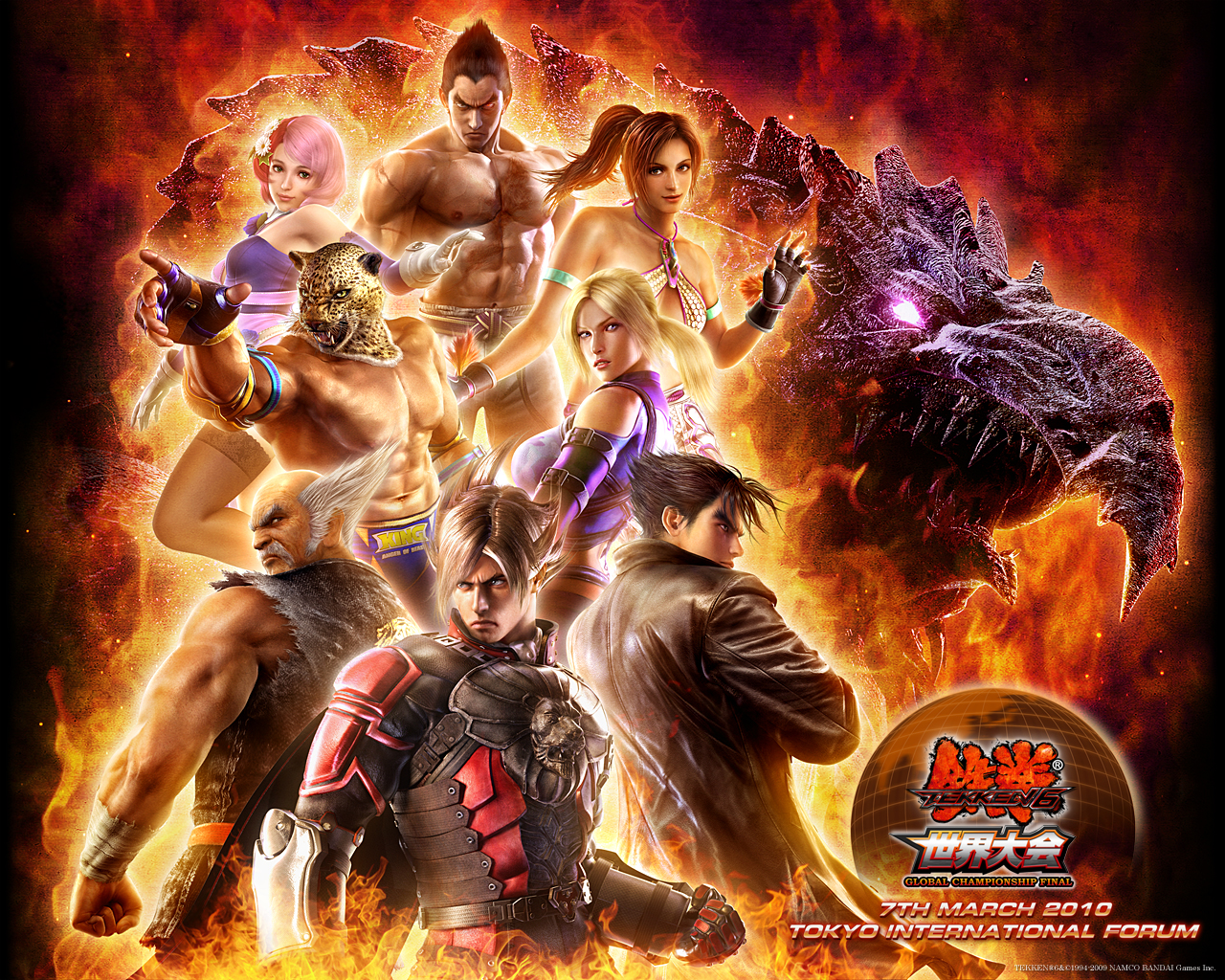 tekken 7 law hd wallpaper
