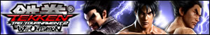 TEKKEN OFFICIAL :: TEKKEN TAG TOURNAMENT 2 Wii U EDITION