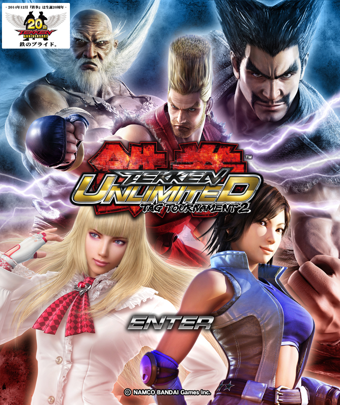 tekken official tekken tag tournament 2 unlimited