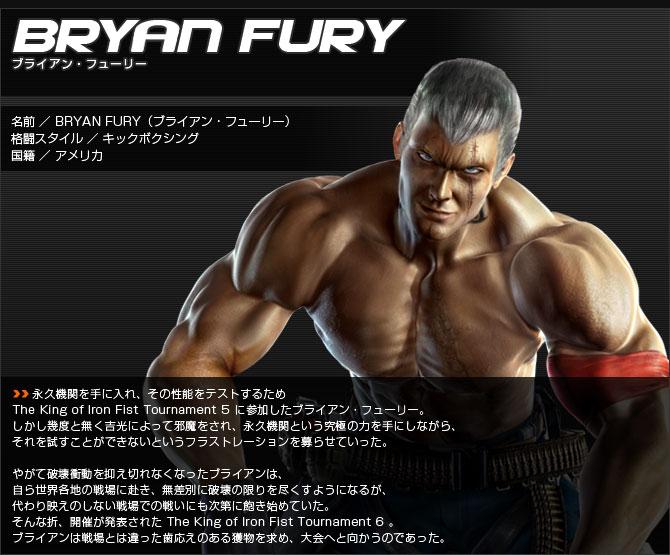 Tekken Official Tekken 6 Bloodline Rebellion Bryan Fury