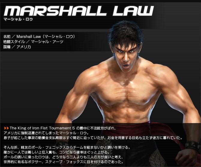 [Image: law.jpg]