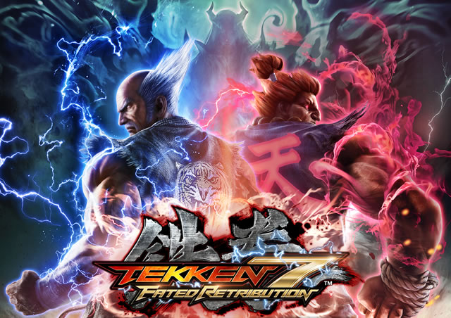 tekken official tekken 7 fated retribution